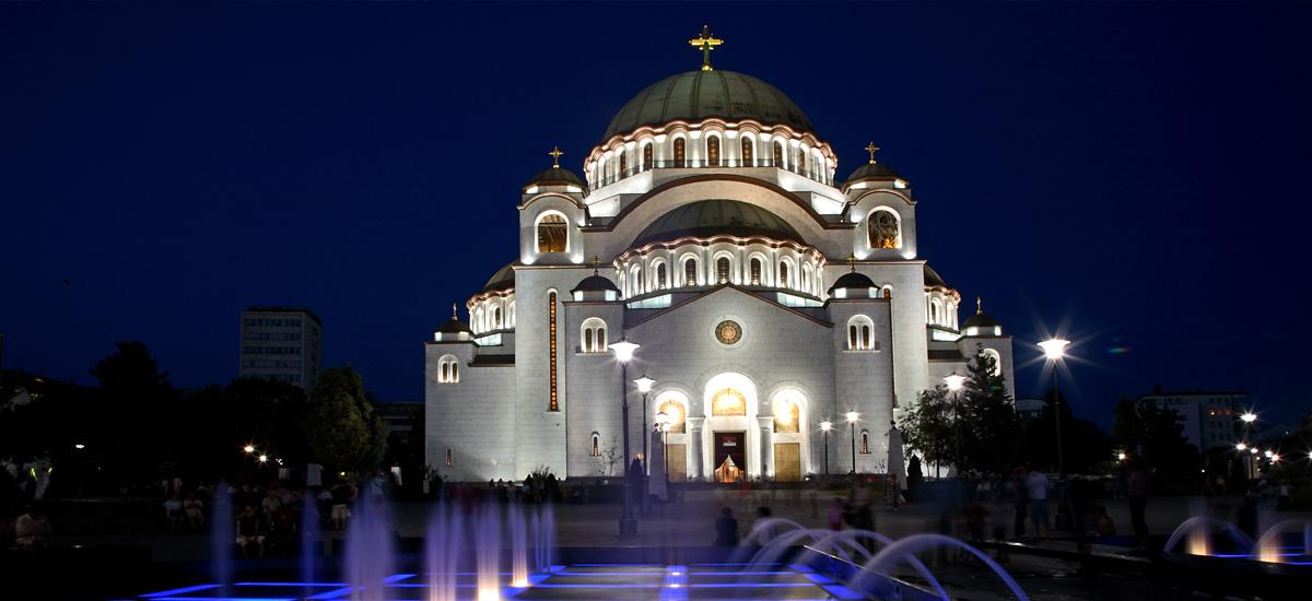 hram_svetog_save